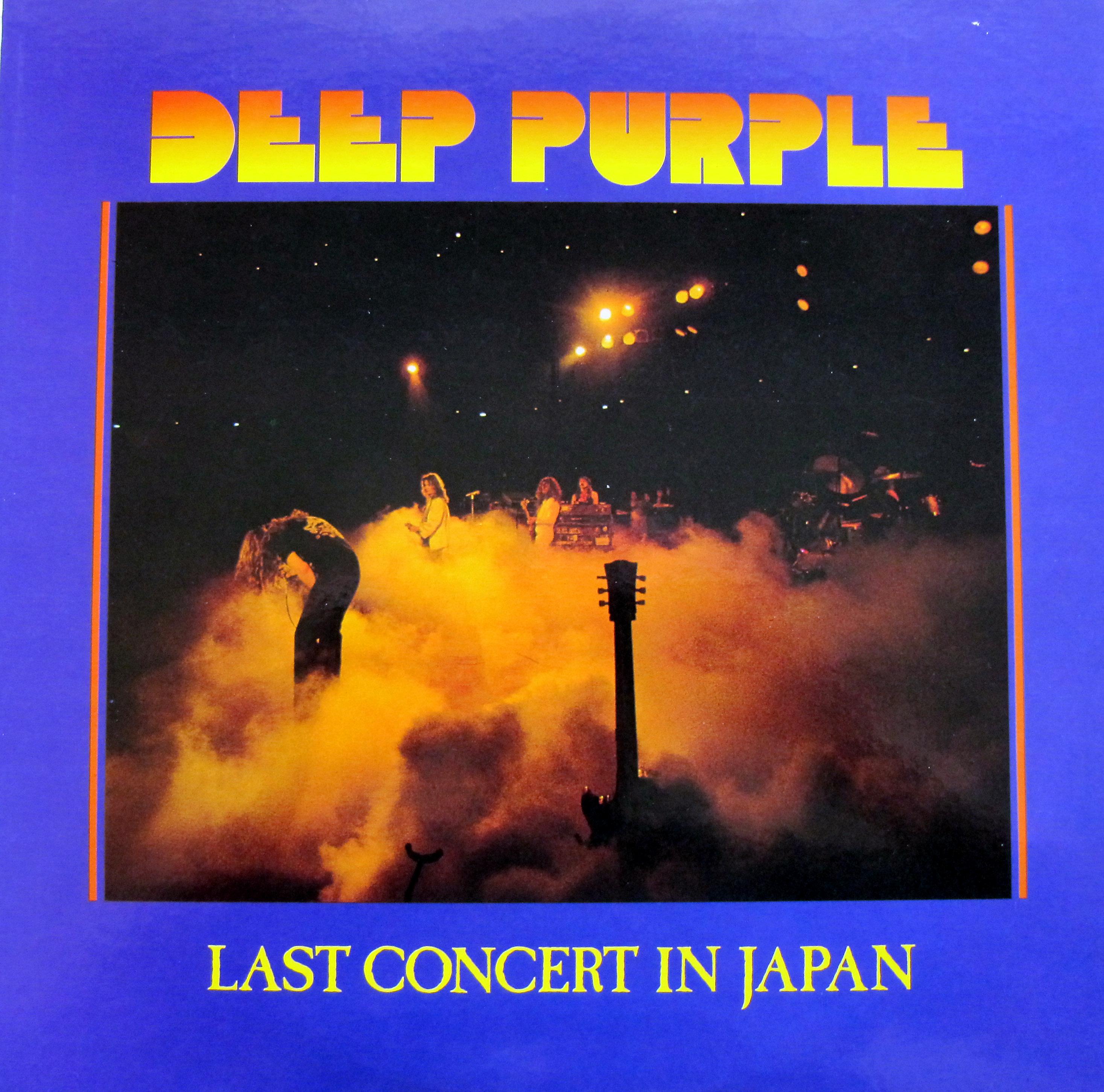 Last Concert in Japan vinile