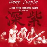 Deep Purple - To The Rising Sun (In Tokyo)