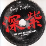 Deep Purple - To The Rising Sun (In Tokyo) CD2