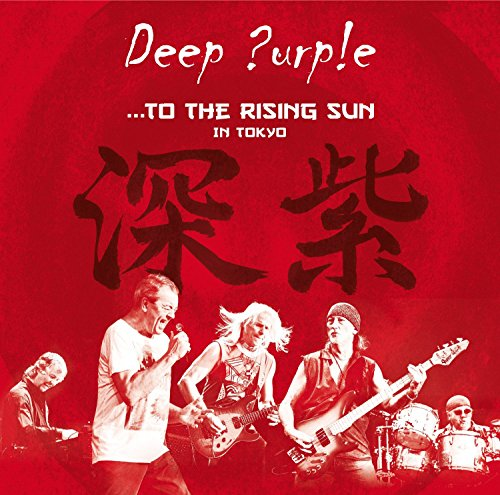 Deep-Purple-To-The-Rising-Sun-In-Tokyo-3-LP-0