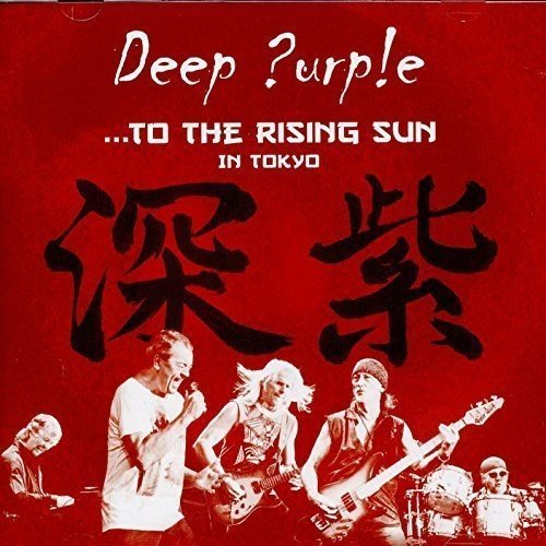 To-the-Rising-Sun-In-Tokio-0