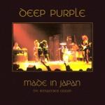 Made in Japan copertina versione rimasterizzata 1998