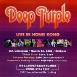 Hong Kong 2001 - The Soundboard Series