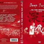 Deep Purple - To The Rising Sun (In Tokyo) copertina DVD