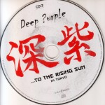 Deep Purple - To The Rising Sun (In Tokyo) CD1