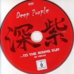 Deep Purple - To The Rising Sun (In Tokyo) DVD